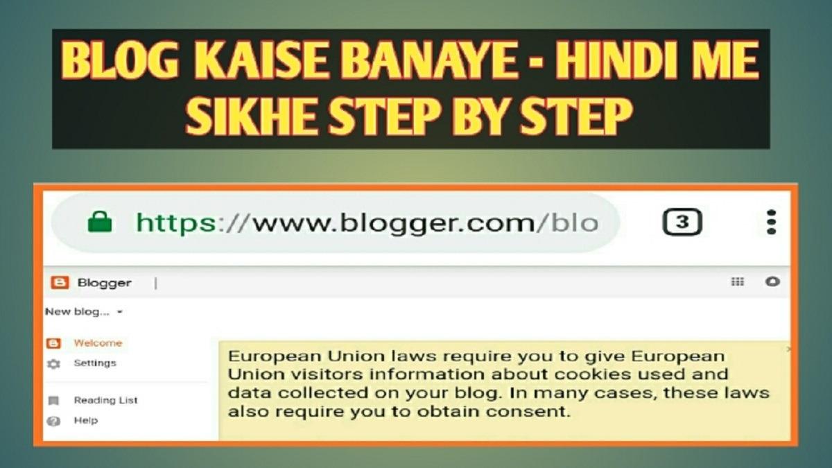 Blog Kaise Banaye Hindi Me Sikhe Step By Step
