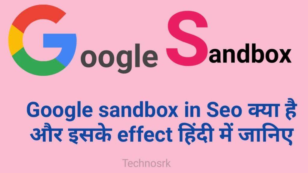 Google-sandbox-in-Seo-क्या-है-और-इसके-effect-हिंदी-में-जानिए