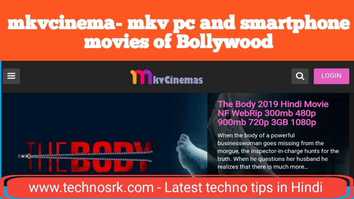 Mkvcinemas 123mkv Bollywood Movie 2020 Download