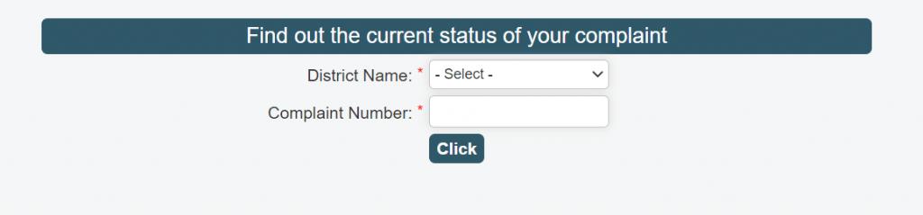 Your Complaint Status